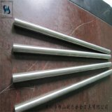 耐熱硬質合金耐衝擊硬質合金超硬鎢鋼圓棒批發