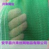 新型安全网,安全网价格表,郑州安全网