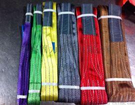 吊装带 织带 高强涤纶织带 8倍 7倍 6倍  5倍