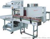 紙箱套膜熱收縮包裝機 快遞箱子塑封包膜機