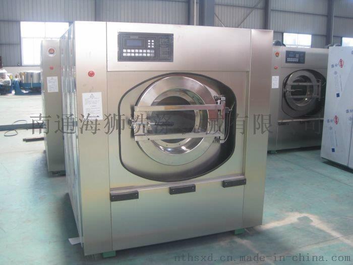工業水洗機\洗衣房工業洗衣機\臥式工業洗衣機-品牌直銷
