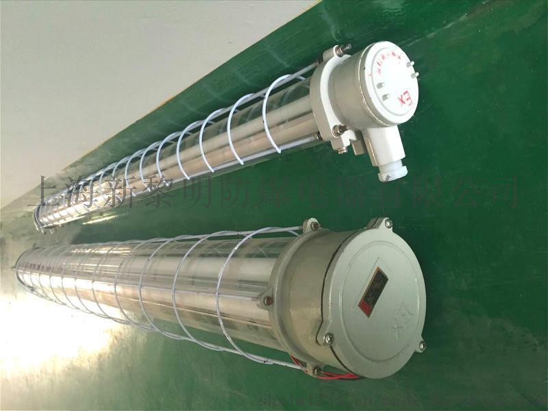 新黎明BAY51/BPY隔爆型防爆熒光燈,單管/雙管防爆熒光燈