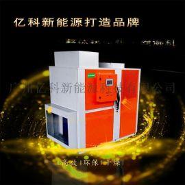 广东专业  木板恒温除湿烘干机
