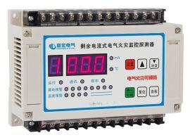 漏电火灾监控模块 DHF1-S04T漏电探测器