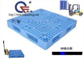 河南郑州塑料托盘,郑州塑料箱,郑州塑料栈板