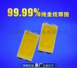 5630高压18V灯珠 0.5超高亮led5630