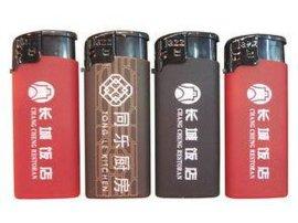 西安广告打火机礼品打火机盼源厂家定制可印logo