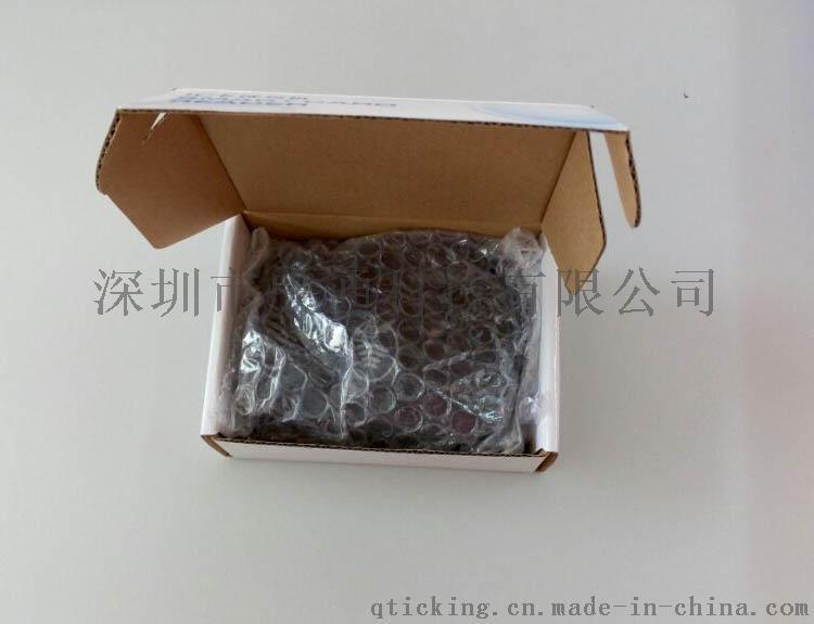 X2-U-K庆通门禁UID卡读卡器