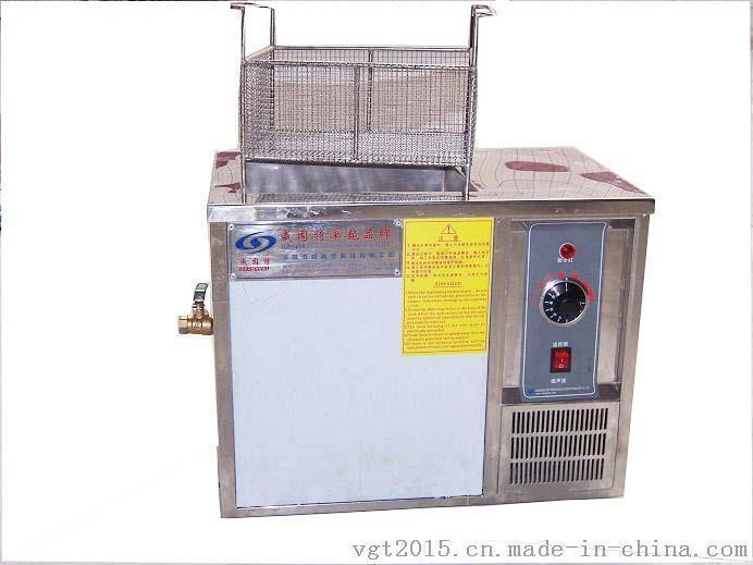 微型钻嘴超声波清洗机