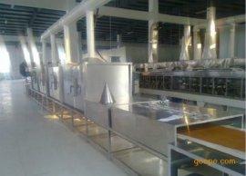 工业智能微波鸡肉浸膏干燥设备生产厂家