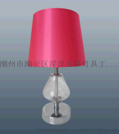 檯燈HRLEB-C