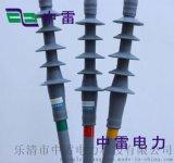35KV全冷縮三芯戶外終端     YZ—LS35kVW—3.1 50-95