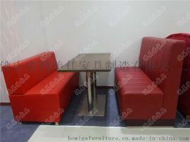 餐厅软包卡座,单人位双人位餐厅卡座广东鸿美佳厂家专业定制