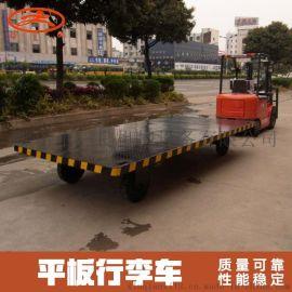 广州平板拖车 物流周转车 行李车专业生产厂家