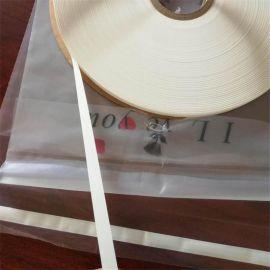 供应温州龙港快递袋封口包装胶带15MM 一次性破袋