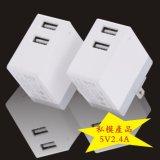 深圳厂家供应5V2.4A2口旅充 USB充电器 墙充 适用手机、平板电脑、移动电源