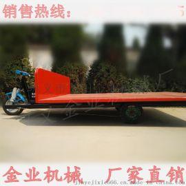 定做加宽加长版电动三轮平板车 泡沫厂用电动搬运车
