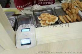 陕西兴邦售饭机|延安食堂刷卡机|延安IC卡消费机|延安餐厅打卡机
