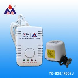 深圳厂家直销YK-828/RQ02J家用可燃气体泄漏报警器,家用煤气泄漏报警器,家用天然气泄漏报警器