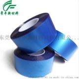 厂家生产珠光玻璃保护膜、耐高温玻璃保护膜