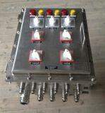 不锈钢防爆照明配电箱BXD8061