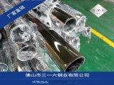 广东拉丝316L不锈钢管介绍 佛山316不锈钢管厂简介