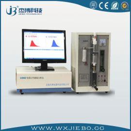 电弧燃烧碳硫分析仪,智能碳硫分析仪,厂家直销