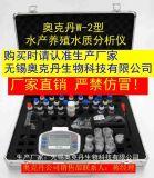 水质检测仪器, 水质测定仪器, 广东水质检测仪价格.