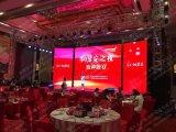 武漢LED拼接屏,大屏,全綵顯示屏,出租