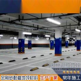 济源耐磨材料厂家 金刚砂硬化剂地坪