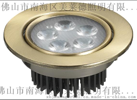 LED活动式天花射灯        ML-L802-5