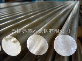 无锡亮鑫310S不锈钢圆钢
