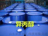 異丙醇生產廠家 現貨供應全國配送