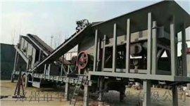 甘肃移动式破碎站 高效节能砂石线 时产300吨设备