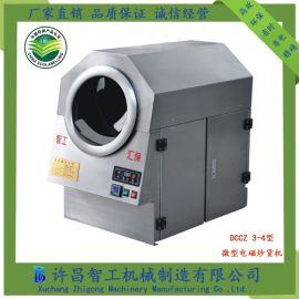 小型电磁炒货机,炒板栗机 炒瓜子机 智能控制温度连锁店