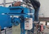 安丘博阳全自动定量包装机专业生产厂家