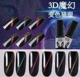 che gel美甲可卸3D魔幻貓眼膠甲油膠光療膠持久廠家批發