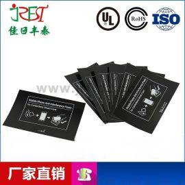 NFC铁氧体片 地铁公交卡手机防磁贴