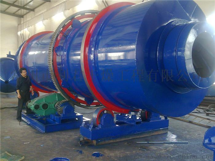 厂家供应硫化锌干燥设备之回转滚筒干燥机