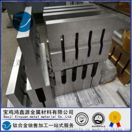 钛合金震头 TC4震头 **声波焊头 钛棒价格 钛合金板 宝鸡钛管 鸿鑫源钛业