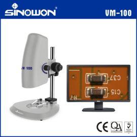 光学显微镜广东中旺精密高清高倍视频显微镜