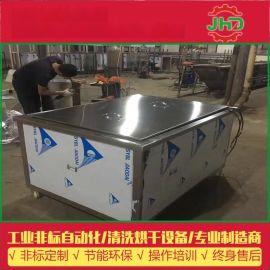 汽修厂  超声波清洗机 用于清洗汽车发动机汽车配件