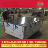汽修廠專用超聲波清洗機 用於清洗汽車發動機汽車配件