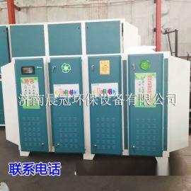 晨冠uv光氧催化废气处理设备,济南废气处理设备厂家
