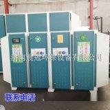 晨冠uv光氧催化廢氣處理設備,濟南廢氣處理設備廠家