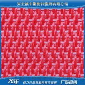 生产壁纸原纸  无纺纸  墙纸原纸专用网带