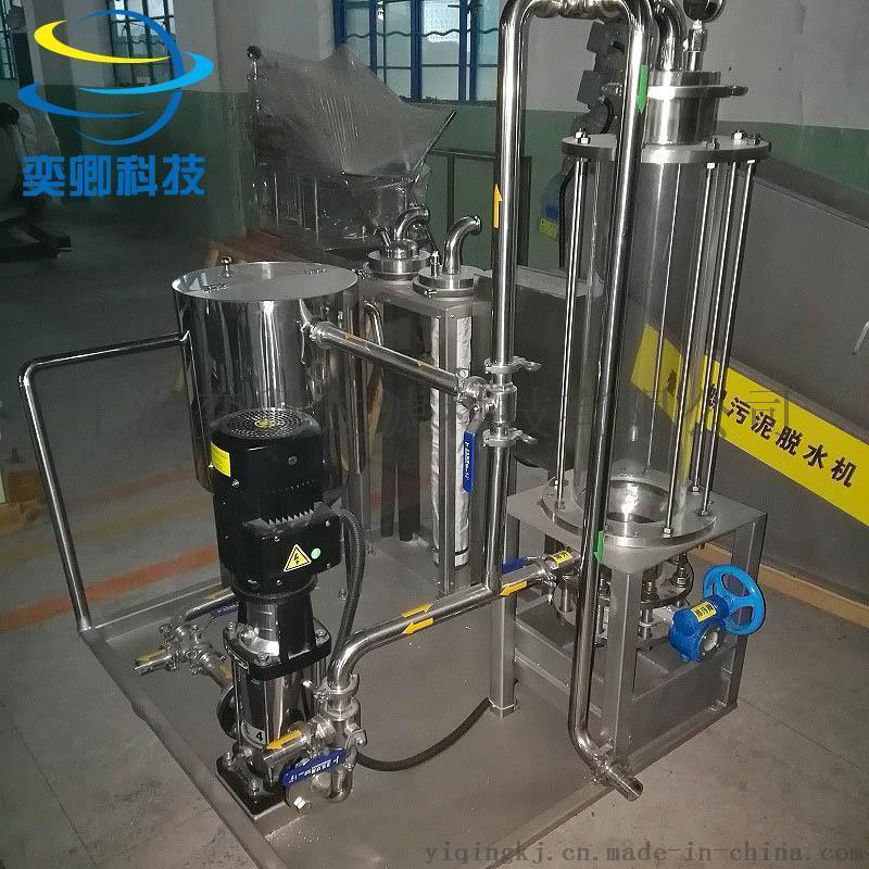 上海全自動燭式過濾機 自清洗燭式過濾機 濾餅層過濾機 奕卿科技燭式過濾機