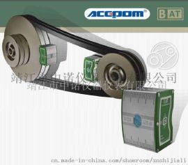 英国ACEPOM皮带轮对中仪ACEPOM BAT
