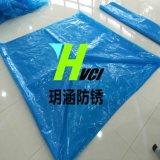 订做出口金属专用VCI气相防锈工业包装塑料袋生产厂家批发有保障