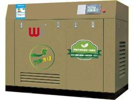 供应上海康可尔空压机-上海康可尔压缩机